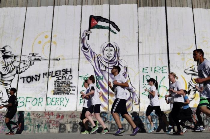 Je cours 10km pour la Palestine
